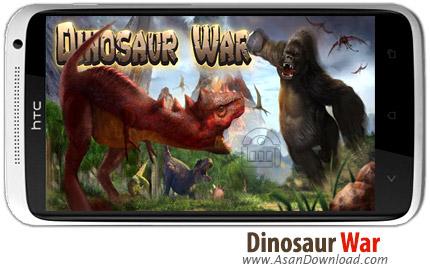 دانلود Dinosaur War v1.3.1 - بازی موبایل نبرد با دایناسورها
