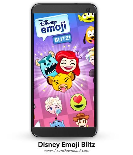 دانلود Disney Emoji Blitz v1.8.3 - بازی موبایل عروسک های دیزنی + نسخه بی نهایت