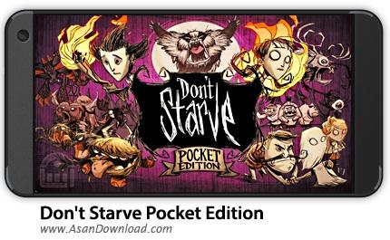 دانلود Don't Starve Pocket Edition v0.1 - بازی موبایل از گرسنگی نمیر + دیتا