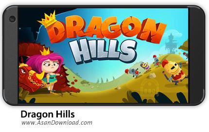 دانلود Dragon Hills v1.2.4 - بازی موبایل انتقام شاهدخت + نسخه بی نهایت
