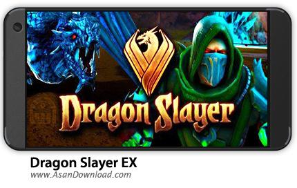 دانلود Dragon Slayer EX v1.02 - بازی موبایل قاتل اژدها
