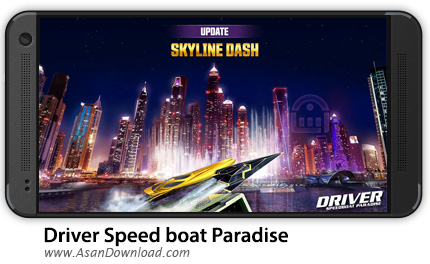 دانلود Driver Speed boat Paradise v1.7.0 - بازی موبایل مسابقات قایق رانی در جزیره + دیتا + نسخه بینهایت