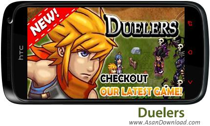 دانلود Duelers v1.0 - بازی موبایل نجات شاهزاده