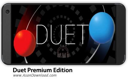 دانلود Duet Premium Edition v3.8 - بازی موبایل دوئت + نسخه بی نهایت