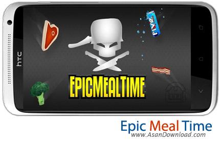 دانلود Epic Meal Time v1.0 - بازی موبایل مرد گرسنه