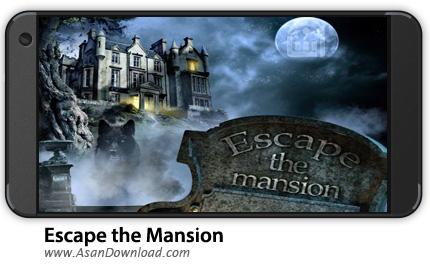 دانلود Escape the Mansion v1.7 - بازی موبایل فرار از عمارت + نسخه بی نهایت