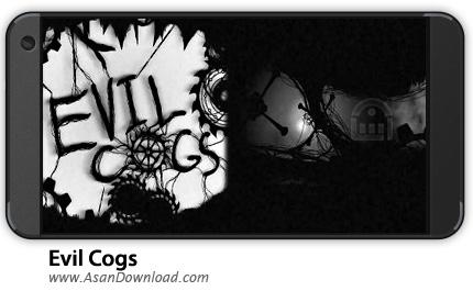 دانلود Evil Cogs v4.0 - بازی موبایل دندان های شیطان + نسخه بی نهایت