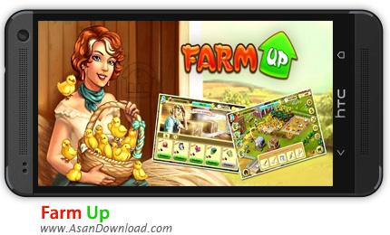 دانلود Farm Up v4.4 - بازی موبایل آداب مزرعه داری + دیتا