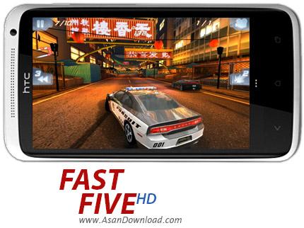 دانلود Fast Five HD Final - بازی نهایت سرعت برای اندروید