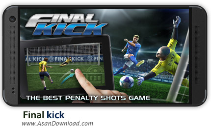 دانلود Final kick v2.7 - بازی موبایل پنالتی ضربات نهایی اندروید + دیتا