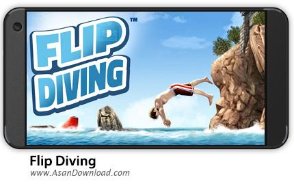 دانلود Flip Diving v2.7.0 - بازی موبایل شیرجه جسورانه + نسخه بی نهایت