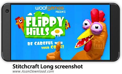دانلود Flippy Hills v1.1.63 - بازی موبایل فیلیپی هیلز + نسخه بی نهایت