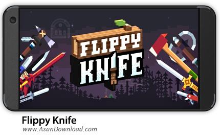 دانلود Flippy Knife v1.7 - بازی موبایل پرتاب چاقو + نسخه بی نهایت