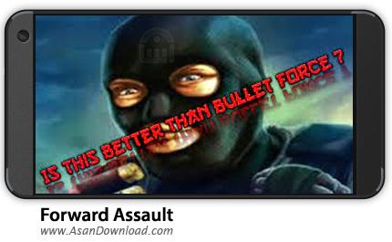 دانلود Forward Assault v1.08.7 - بازی موبایل حمله به جلو + دیتا