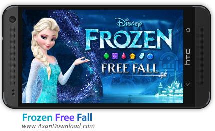 دانلود Frozen Free Fall v2.4.0 - بازی موبایل یخ زده : سقوط آزاد + دیتا + نسخه بینهایت