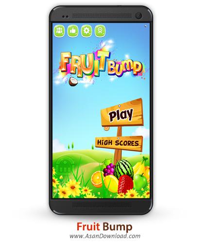 دانلود Fruit Bump v1.2.8.2 - بازی موبایل حذف میوه های یکسان