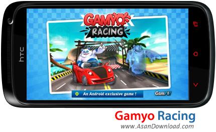 دانلود Gamyo Racing - بازی موبایل مسابقات رانندگی