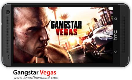 دانلود Gangstar Vegas v1.7.1b apk + v1.6.1 ipa - بازی موبایل گانگستر وگاس + دیتا