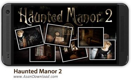 دانلود Haunted Manor 2 Full v1.8 - بازی موبایل ملک تسخیر شده 2 + دیتا