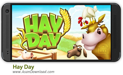 دانلود Hay Day v1.25.129 - بازی موبایل مزرعه داری و کشاورزی آنلاین + دیتا