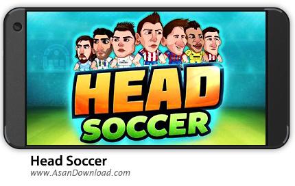 دانلود Head Soccer v6.0.14 - بازی موبایل فوتبالیست های هد زن + نسخه بی نهایت + دیتا