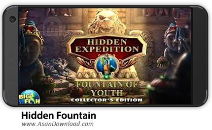 دانلود Hidden: Fountain v1.0 - بازی موبایل آبنما + دیتا
