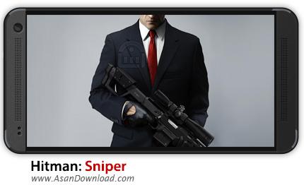 دانلود Hitman: Sniper v1.3.49044 - بازی موبایل هیتمن اسنایپر تک تیرانداز + دیتا + نسخه بینهایت