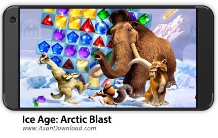 دانلود Ice Age: Arctic Blast v1.12.890 - بازی موبایل عصر یخبندان + نسخه بی نهایت