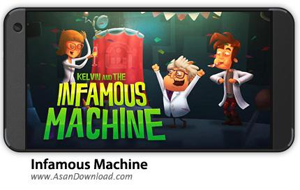دانلود Infamous Machine v1.1 - بازی موبایل ماشین زمان