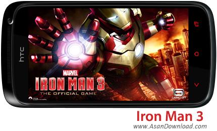 دانلود Iron Man 3 - The Official Game HD v1.0.4 - بازی موبایل مرد آهنی 3 بعلاوه گیم دیتای بازی