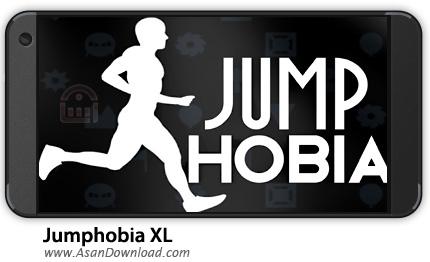 دانلود Jumphobia XL v2.0 - بازی موبایل پرش از موانع + نسخه بی نهایت