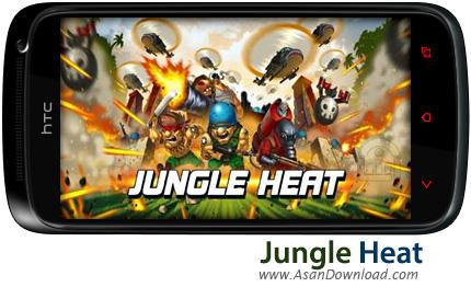 دانلود Jungle Heat v1.6.3 - بازی موبایل فرماندهی حرارت جنگل