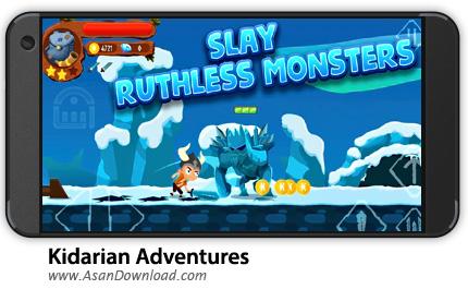 دانلود Kidarian Adventures v0.9.5 - بازی موبایل نجات جهان + نسخه بی نهایت