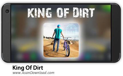 دانلود King Of Dirt v1.336 - بازی موبایل هیجان دوچرخه سواری + نسخه بی نهایت + دیتا