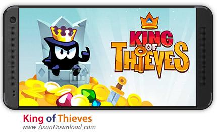 دانلود King of Thieves v2.1 ZeptoLab - بازی پادشاه دزد ها