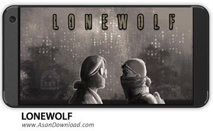 دانلودLONEWOLF v1.1.08 - بازی موبایل گرگ تنها + نسخه بی نهایت