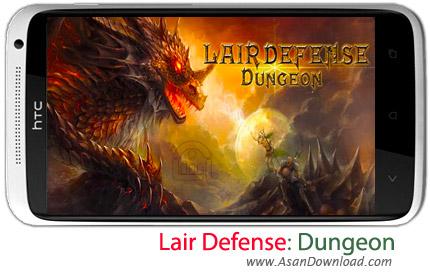 دانلود Lair Defense: Dungeon v1.2.4 - بازی موبایل دفاع از آشیانه