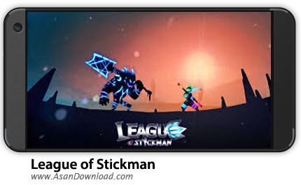 دانلود League of Stickman v2.0.0 - بازی موبایل اتحاد استیکمن + نسخه بی نهایت