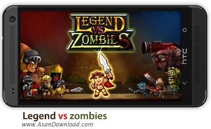 دانلود Legend vs zombies v1.4 - بازی موبایل افسانه قهرمان در برابر زامبی ها