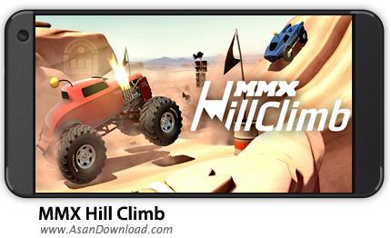 دانلود MMX Hill Climb v1.0.6169 - بازی موبایل مسابقات تپه نوردی + نسخه بی نهایت