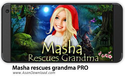 دانلود Masha rescues grandma PRO v1.1 - بازی موبایل ماشا و مهمانی مادر بزرگ