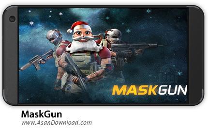 دانلود Maskgun: Multiplayer FPS v2.06 - بازی موبایل تیراندازان + نسخه بی نهایت