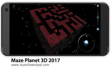 دانلود Maze Planet 3D 2017 v1.2 - بازی موبایل هزار تو + نسخه بی نهایت
