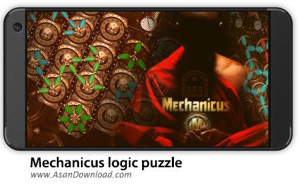 دانلود Mechanicus logic puzzle v3.028 - بازی موبایل دنیای چالش + نسخه بی نهایت