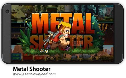 دانلود Metal Shooter v1.39 - بازی موبایل تیرانداز فلزی + نسخه بی نهایت