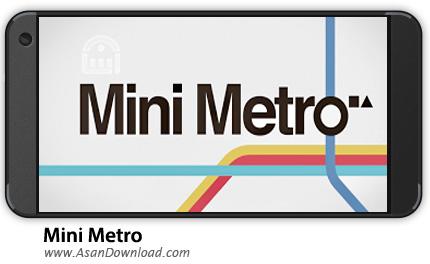 دانلود Mini Metro v1.3.1 - بازی موبایل مینی مترو + نسخه بی نهایت