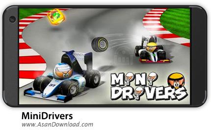 دانلود MiniDrivers 7.1 - بازی موبایل رانندگان کوچک
