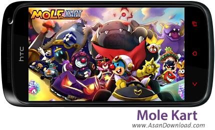 دانلود Mole Kart v1.1.2 - بازی موبایل مسابقات موش های کور