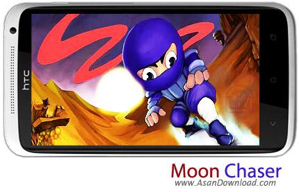 دانلود Moon Chaser v1.1.2 - بازی موبايل پرواز نينجا