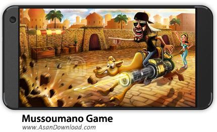 دانلود Mussoumano Game v2.4 - بازی موبایل نجات گروگان ها
